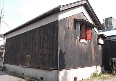 歴史ある建物の保存と活用に関する一考察 | Rの会