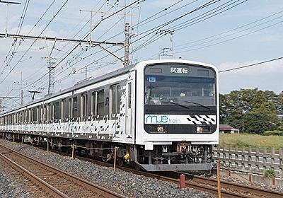 「5G×鉄道」という世界初の実証実験 KDDIとJR東日本で実施 KDDI NEWS KDDI ナウ KDDIがお届けするIT×カルチャーマガジン TIME&SPACE(タイムアンドスペース)