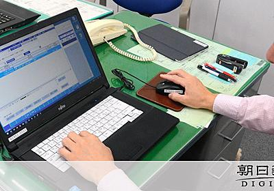 茨城)本当に電子決裁先進県? 職員「実態は紙のまま」:朝日新聞デジタル