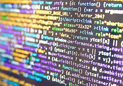 AIに適したプログラミング言語「Python」を学べるサイト5つ   AIZINE(エーアイジン)