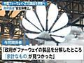 痛いニュース(ノ∀`) : 政府がファーウェイの製品を分解したところ、ハードウエアに『余計なもの』が見つかったため事実上の排除へ - ライブドアブログ