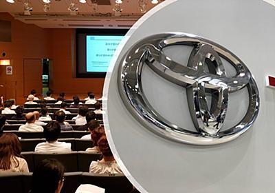 トヨタ流マネジメント導入、5年で過去最高益に | 日経クロステック(xTECH)