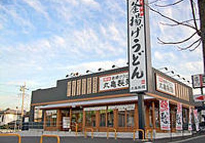 痛いニュース(ノ∀`) : 丸亀製麺、全店舗の店長をパートに任せる方針へ - ライブドアブログ