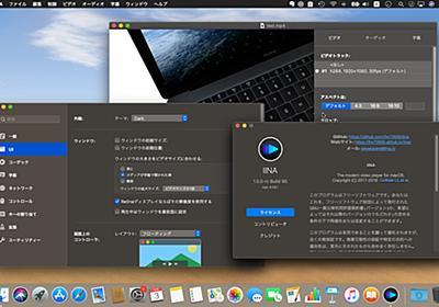 オープンソースの多機能動画プレイヤー「IINA」がv1.0.0 RCに。UIを刷新し、macOS 10.14 Mojaveをフルサポート。 | AAPL Ch.