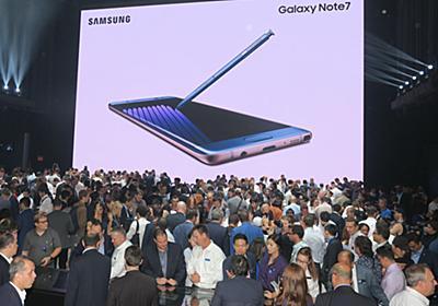 法林岳之の「Galaxy Note7」発表会レポート - ケータイ Watch