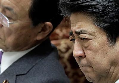 何が「電子政府」だ? 日本政府のITはなぜこうもダメダメなのか(野口 悠紀雄) | 現代ビジネス | 講談社(1/6)