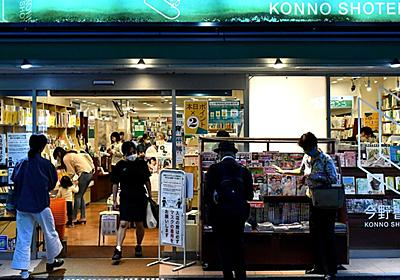本好きが暮らす西荻窪で生き残った最後の書店-東京「今野書店」 | nippon.com