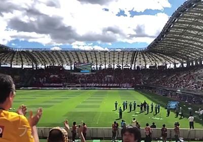 7日開催のホームゲームでベガルタ仙台が浦和レッズに抗議 中学生の演奏中に浦和サポーターが応援を止めなかった問題で  :  ドメサカブログ