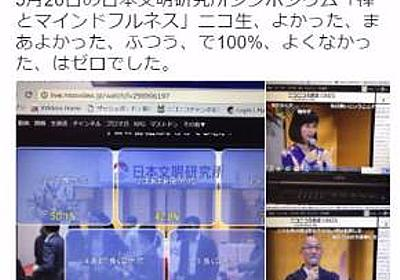 「なぜ、Xvideosをブックマークに?」 猪瀬直樹氏に聞いた - ITmedia NEWS