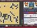 ネットに謎の囲碁棋士「Master」が出現 世界トップ棋士を続々撃破 - ねとらぼ