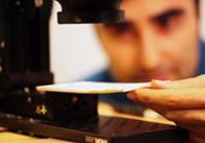 本を開かずに読み取る方法、MITが開発 - CNET Japan