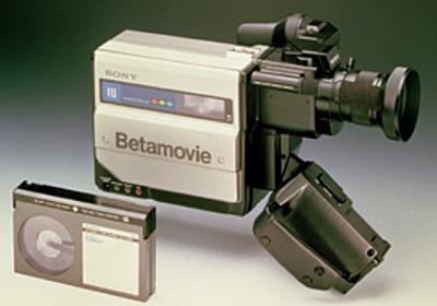 1980年代に登場した懐かしの革新的技術10選 - ZDNet Japan