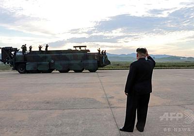 北朝鮮、弾道ミサイル発射準備か 米韓軍事演習控え 報道 写真1枚 国際ニュース:AFPBB News