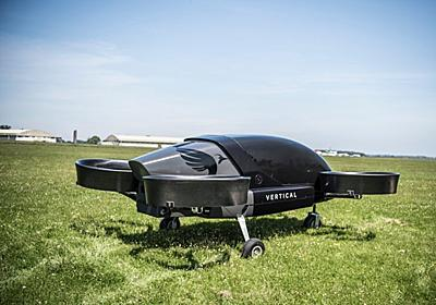 vertical-aerospace-flying-taxi.html