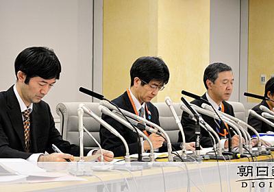 都内で新たに8人感染 屋形船乗船のタクシー運転手ら:朝日新聞デジタル