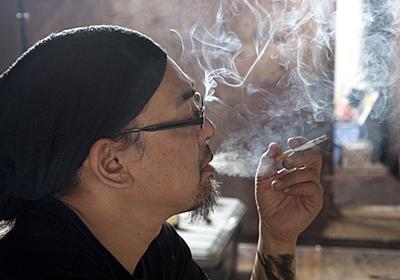 たばこ休憩、どう思う? 非喫煙者の「厳密にいえば給料泥棒」という意見に対して喫煙者の言い分は…… - ITmedia ビジネスオンライン