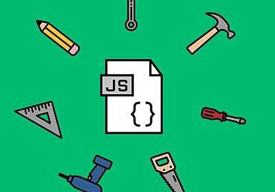 "Webフロントエンドとサーバーサイドの技術動向をざっくり整理する/JavaScript - ""BOKU""のITな日常"