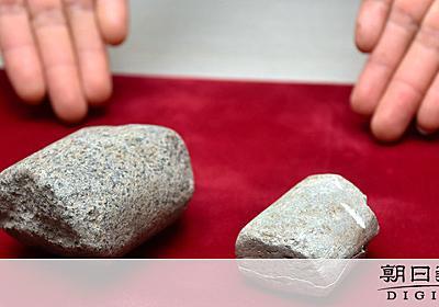 弥生人も「十進法」使用か 全国初、基準の10倍の計量用重り確認:朝日新聞デジタル