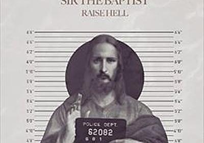 DJ YANATAKE Sir the Baptist『Raise Hell』を語る