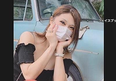 """""""就活女子""""赤ちゃん殺害後にアップルパイ 法廷で語る風俗バイトとアイドル追っかけ"""