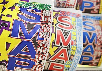 SMAPが日本の「国民的グループ」であった理由   nippon.com