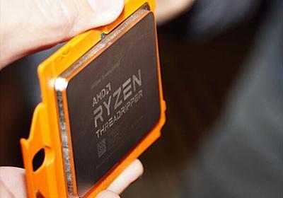 ASCII.jp:12万円からの販売 Ryzen Threadripperの国内販売価格が発表