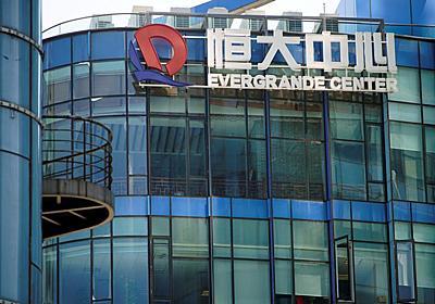 中国恒大の第2位株主、全保有株の売却を計画 | ロイター