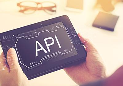 APIとは何か?API連携ってどういうこと?図解で仕組みをやさしく解説 |ビジネス+IT