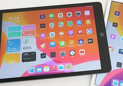 iPadOS 14&A12 Bionicチップ搭載の第8世代iPadはこんな感じ&第7世代とベンチマークスコアを比較 - GIGAZINE