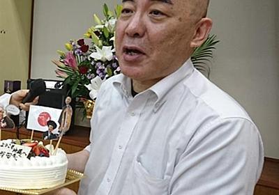 百田尚樹さんの「売国新聞を支える読者も日本の敵」ツイートに朝日新聞広報「差別的な発言に強く抗議します」(1/2ページ) - 産経ニュース