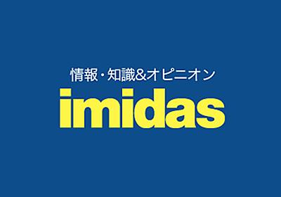 『シン・ゴジラ』が示す「特撮再生の願い」   時事オピニオン   情報・知識&オピニオン imidas - イミダス