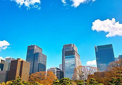 40歳年収「東京都ワースト500社」ランキング | 賃金・生涯給料ランキング | 東洋経済オンライン | 経済ニュースの新基準