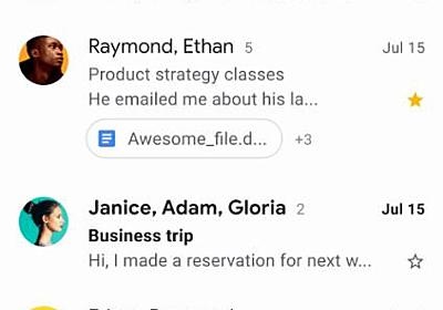 Gmail、なりすまし対策で送信元アイコンに企業ロゴ表示を可能に - ITmedia NEWS
