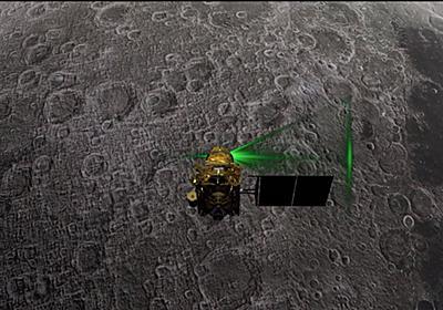 インド着陸機、月面にて発見も依然シグナルなし。衝突して破損か - sorae 宇宙へのポータルサイト
