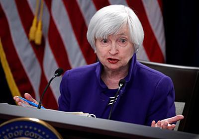 コラム:イエレン氏「高圧経済」論、16年講演が示唆する政策展開=木野内栄治氏 | ロイター