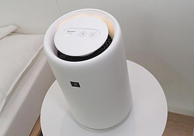 シャープ、卓上に置ける円柱型プラズマクラスター空気清浄機 - 家電 Watch