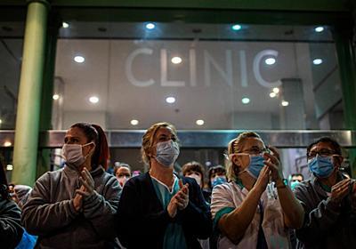スペイン、介護施設で遺体放置も イタリアを上回る医療崩壊の苦境:日経ビジネス電子版