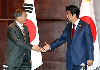 日韓首脳会談でも続く、「誤解だらけの対韓輸出管理」:日経ビジネス電子版