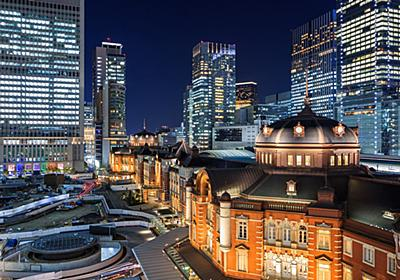 40歳年収「東京都トップ500社」ランキング | 賃金・生涯給料ランキング | 東洋経済オンライン | 経済ニュースの新基準