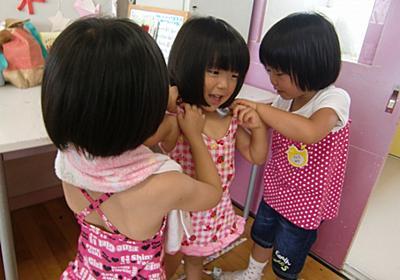 """旦那です。さんのツイート: """"2歳児VS家事をしない旦那(服を着替えさせる編)ブログを書きました!ぜひ読んでほしいなぁ~ #はてなブログ 2歳児が服を着ない。イヤイヤ期の子供はこ"""