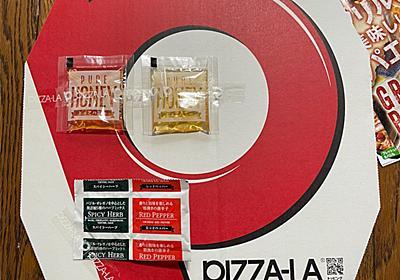ビットコインのピザデーなのでピザーラを食べるといいと聞きました。 - VIPSブログ