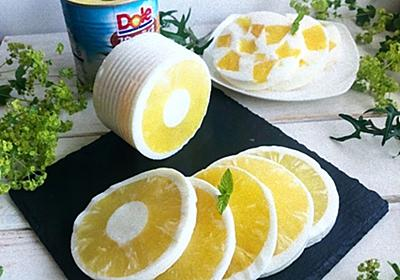 パイナップルの缶詰を丸ごとデザートに!缶詰もそのまま使うミルク杏仁味のまるごと缶詰寒天の作り方【ネトメシ】 : カラパイア