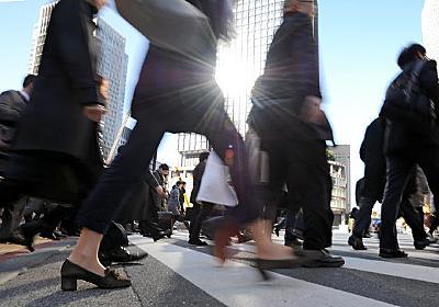 中途採用、社員の紹介で 大企業も活用  :日本経済新聞
