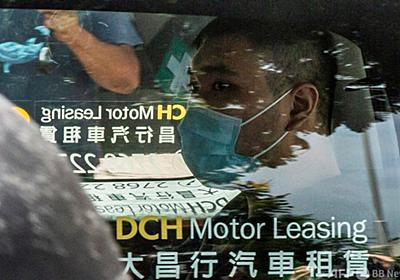 香港、国安法初適用の有罪判決 男性に禁錮9年 写真1枚 国際ニュース:AFPBB News