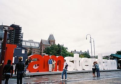 オランダ&ベルギー旅「アムステルダムで芸術のシャワーを浴びて〈ゴッホ美術館と国立美術館〉」 - 「暮らすように旅したい!」 旅のあれこれ ariruariru