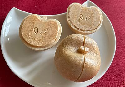リンゴのモナカ と ドライフルーツティー ♡ - 露天風呂付き客室のある温泉宿に泊まる旅