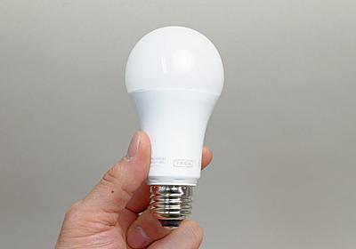 Hue互換(?)で、安価なIKEAのスマートLED電球 - ケータイ Watch