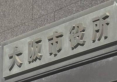 コロナで在宅勤務 欠勤扱いや最低評価に 教諭が大阪市を訴える   新型コロナウイルス   NHKニュース