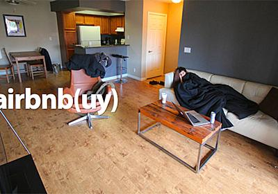 他人へ貸すために不動産を購入。「Airbnb」を使って1年間運用した私が学んだこと | ライフハッカー[日本版]