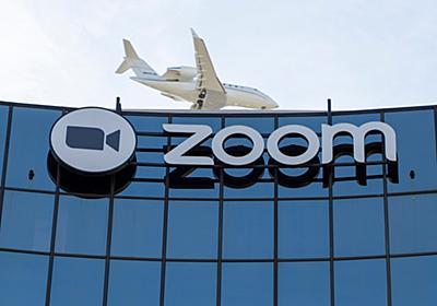 Zoom、テレワーク急増に伴い部分的な停止が発生 | Data Center Cafe